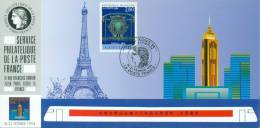 114 Carte Officielle Exposition Internationale Exhibition Hong Kong 1994 FDC Eiffel Train Eisenbahn Railways China - Esposizioni Filateliche