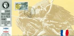 117 Carte Officielle Exposition Internationale Exhibition Paris 1994 FDC Hommage Aux Maquis 1944 Guerre War Krieg - Esposizioni Filateliche