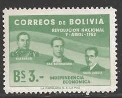 1953 3b Revolution, Mint Hinged. - Bolivia