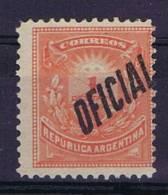 Argentie: Official, Mi 9c, Perfo 12, Not Used (*) - Dienstzegels