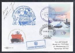 "RUSSIA 2007 COVER Used NUCLEAR ICEBREAKER ""50 YEARS VICTORY"" BRISE-GLACE ATOM ARCTIC INTERNATIONAL POLAR YEAR Mailed - Navi Polari E Rompighiaccio"