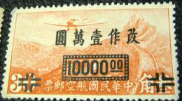 China 1948 Plane & Great Wall Overprinted 10000 - Mint - 1912-1949 Republic