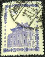 Taiwan 1964 Chu Kwang Tower Quemoy $1 - Used