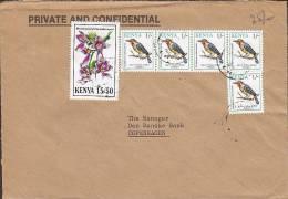 Kenya KENYA COMMERCIAL UKUNDA BANK Ltd.1994? Cover Brief Denmark 4-Stripe Bird Vogel & 15½ Sh Orchidee Orchid (2 Scans) - Kenia (1963-...)