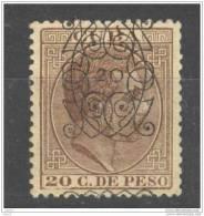 CU82-L3371TCUO.España..Spain. Espagne.CUBA ESPAÑOL.Alfonso Xll.1883.(Ed 82*) Con Charnela.MGNIFICO - Familias Reales
