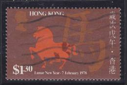 Hong Kong - 1978 - Year Of The Horse - Cancelled (10921) - Usati