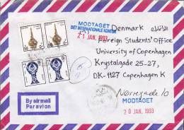 Egyp Egypte Airmail Par Avion 1993 Cover Brief To University Denmark (2 Scans) - Posta Aerea