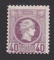 Greece, Scott #87, Mint Hinged, Hermes, Issued 1891 - Unused Stamps