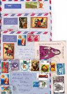 India Indien Lot Of 5 Letters To AUSTRIA  About 1970-79 (124) - Briefe U. Dokumente