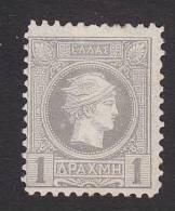 Greece, Scott # 89, Mint Hinged, Hermes, Issued 1891 - 1886-1901 Small Hermes Heads