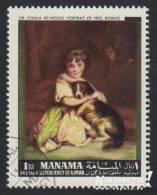 1969 - MANAMA - Y&T 10 - Joshua Reynolds (1723-1792) - Manama