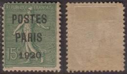 *PROMO* Préo N° 25 Usagé (cote: 125€) - 1893-1947