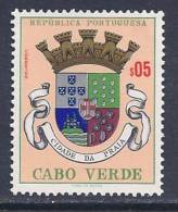 Cape Verde, Scott # 308 MNH Arms, 1961 - Cape Verde