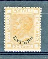 Levante Em. Generali  1878-79 N.11 C.20 Arancio MVLH  LUX Discreta Centratura Firmato A. Diena E Biondi  Cat. € 19500 - 11. Uffici Postali All'estero