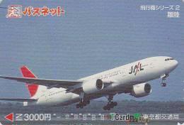 Carte Prépayée Japon - AVION - JAL 2/4 - Airplane Airline Japan Prepaid Card - Flugzeug Passnet T Karte - 330 - Avions