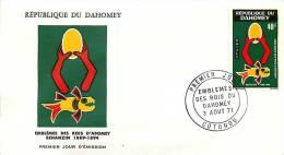 1971  Emblèmes Des Rois  D'Abomey  40 Fr  FDC - Benin – Dahomey (1960-...)