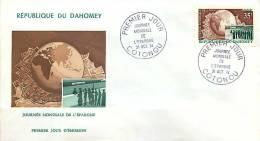 1974  Journée Mondiale De L'épargne  FDC - Bénin – Dahomey (1960-...)