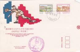 Taiwan 1978  Baseball Championship Commemorative Cover - Taiwán (Formosa)