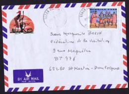 2000  Lettre Avion Pour La France  Danseurs   Rare Sur Lettre - Burkina Faso (1984-...)