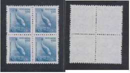 India 2000 - 1oo  CRANE SARAS BIRDS   Definitive Issue  Block Of 4 # 28783 S Inde Indien - India