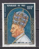 MALI - N° Y&T - Av 30 - 100fr  Multicolore - Pape Jean XXIII   - N* - Mali (1959-...)