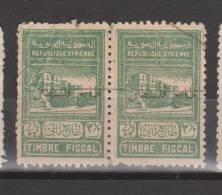 Palestine,Syria,Revenue (Fiscal- Fiscaux)2,1/2p.s,stamp #1940-49,Cancelled(30). - Palestine