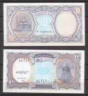 Ägypten , 10 Piastres , 1998-99 , P-189 , UNC - Aegypten