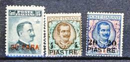 Costantinopoli 1908 SS 8 - 3a Emissione Locale N. 15 - 17 MLH, Firmati Biondi Cat. € 340 - Bureaux Etrangers