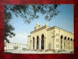 Ashkabad - State Academic Theatre - 1989 - Turkmenistan SSR - USSR - Unused - Turkménistan