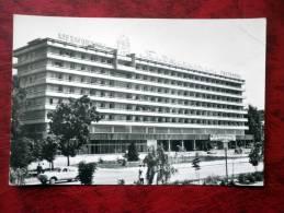 """Dushanbe - Hotel """"Tajikistan"""" - 1977 - Tajikistan SSR - USSR - Unused - Tadjikistan"""