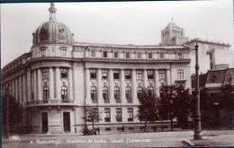ROUMANIE - BUCAESTI - ACADEMIA DE INALTE STUDII COMERCIALE - Rumänien