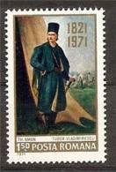ROMANIA 1971 TUDOR VLADIMIRESCU PAINTING SC # 2226 MNH - 1948-.... Republiken