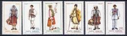ROMANIA 1968 Regional Costumes MNH / **  Michel 2732-37 - 1948-.... Republics