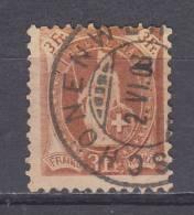 1905 -07  YVERT N 112 - 1882-1906 Stemmi, Helvetia Verticalmente & UPU