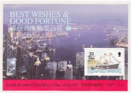 1997 Man RETURN OF HONG KONG TO CHINA MINIATURE SHEET  SG MS750 - Isola Di Man
