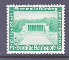 Germany B 95  * - Unused Stamps