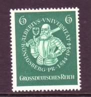 Germany B280  * - Unused Stamps