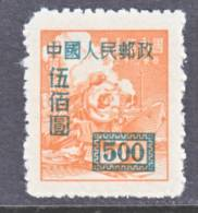 PRC 27  * - 1949 - ... People's Republic