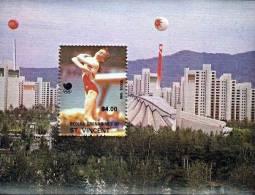 ST.VINCENT + GRENADINES = SEOUL/KOREA 1988 OLYMPICS S/S MNH GYMNASTICS - Gymnastics