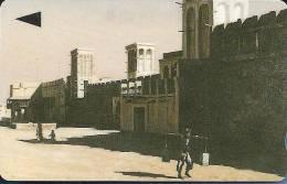 BAHREIN  50 Units - Bahreïn