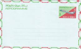 Kuwait,Aerogramme Air Plane 25 Fils Early Issue Bicolor- MNH Superb Condition-SKRILL PAYMENT ONLY - Kuwait
