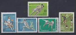 Corée Du Sud, N° 554 à 558 ** Sport - Korea, South