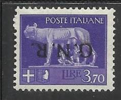 ITALY KINGDOM ITALIA REGNO 1944 REPUBBLICA SOCIALE ITALIANA RSI GNR LIRE 3,70 MNH BEN CENTRATO VARIETY - 4. 1944-45 Repubblica Sociale