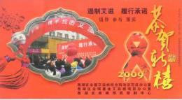 2009  World AIDS Day, AIDS Virus Disease ,   Prepaid Card, Postal Stationery - Malattie