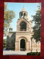 Etchmiadzin - Cathedral. IV Century - 1985 - Armenia - USSR - Unused - Armenia