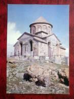 Sisian Region - Sisavan Temple, VII Century - 1983 - Armenia - USSR - Unused - Armenia
