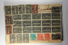 Brasil Vale Postal Nacional, Postal Payment, 1930 Mixed Stamps - Brieven En Documenten
