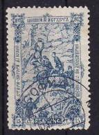 28-845 A // BG - 1902  25 JAHRE  Der VERTEIDIGUNG Des  SHIPKA-PASSES   Mi  64 O - 1879-08 Principado