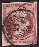GRECIA 1869/70 - Yvert #30 - VFU - Usati