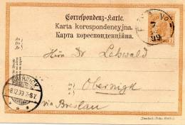 Ganzsache  Kais. Königl. Oesterr. Post, 1899,  Nach Obernigk Bei Breslau - Ganzsachen